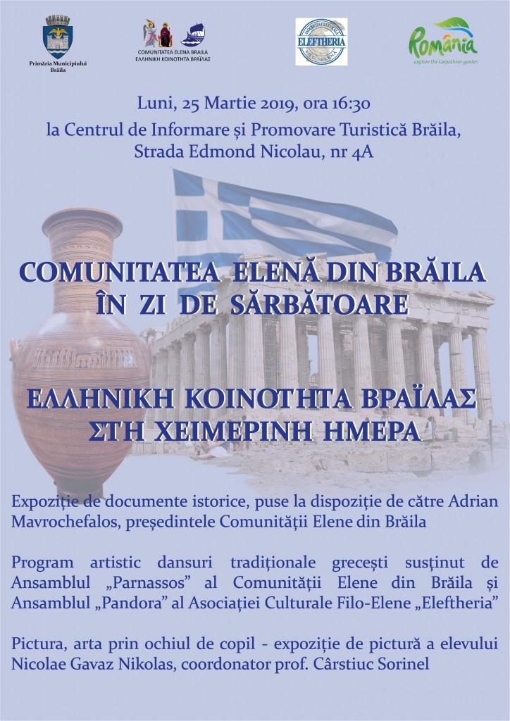 ziua greciei 2019